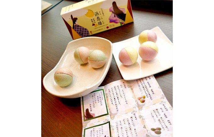 日本らしさもいろいろ!外国人に喜ばれる和菓子ギフト