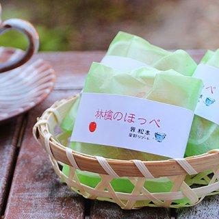 ほっぺが落ちる!?「星野リゾート 界 松本」だけで購入できる「林檎のほっぺ」