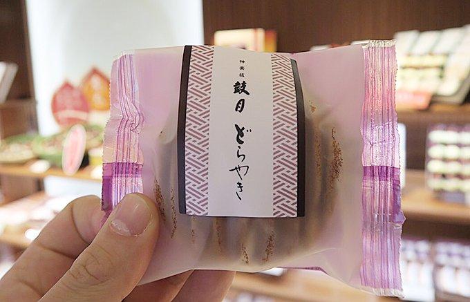 神楽坂 鼓月の限定どら焼きは、あの看板商品が活かされていた!