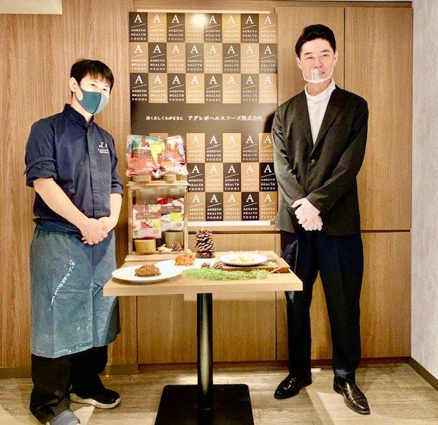 「ミシュランガイド東京」4年連続1つ星店舗のシェフが作る、美味しいジビエを家庭で