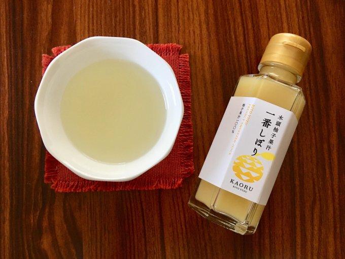 ブランド柚子を惜しみなく! KAORU-KITO YUZUの「木頭柚子こしょう」