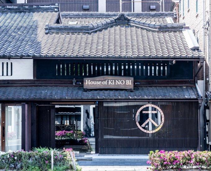 京都に行ったら是非立ち寄りたい!「季の美」プレミアムジン