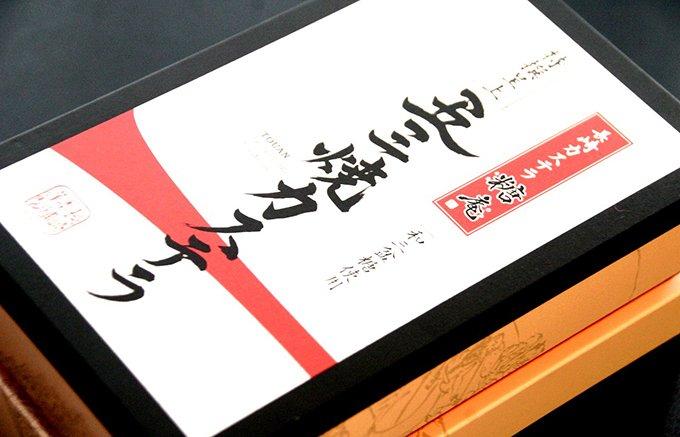 数ある長崎のカステラの中でもイチオシ!それが『糖庵』の「五三焼カステラ」