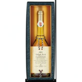 ルイ14世から「ワインの王」と称えられたハンガリー産の貴腐ワイン「トカイワイン」