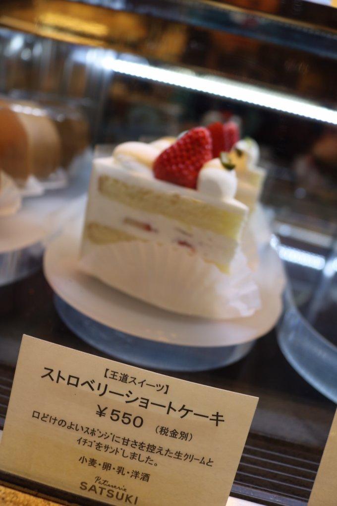 なんと1切3,000円!エクストラスーパーあまおうショートケーキ