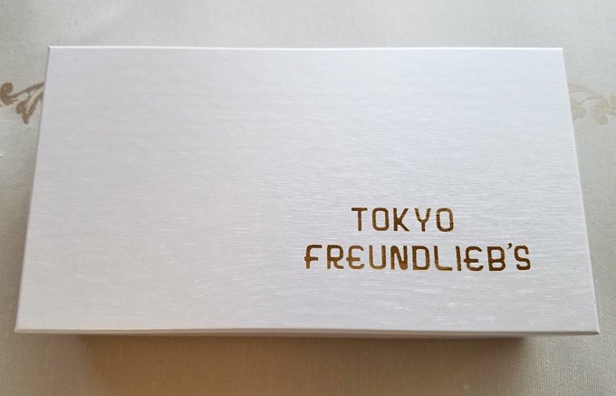 一番好きなクッキーを聞かれたら迷わず答える『東京フロインドリーブ』