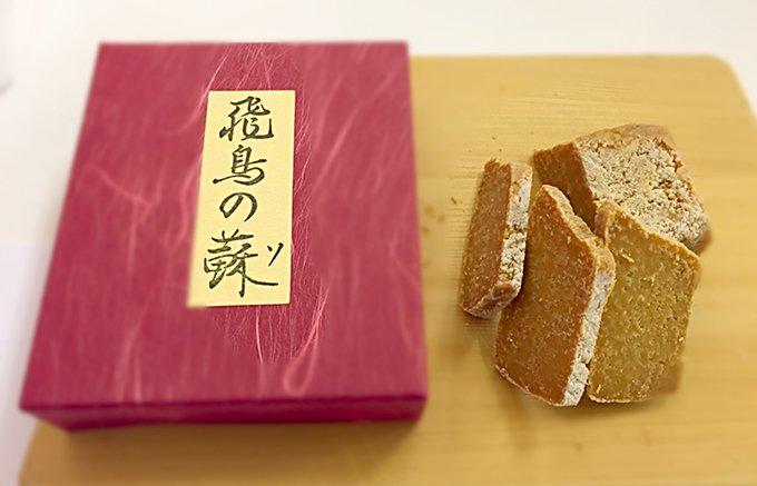 日本史上、幻と言われた逸品 古代のチーズ「飛鳥の蘇」