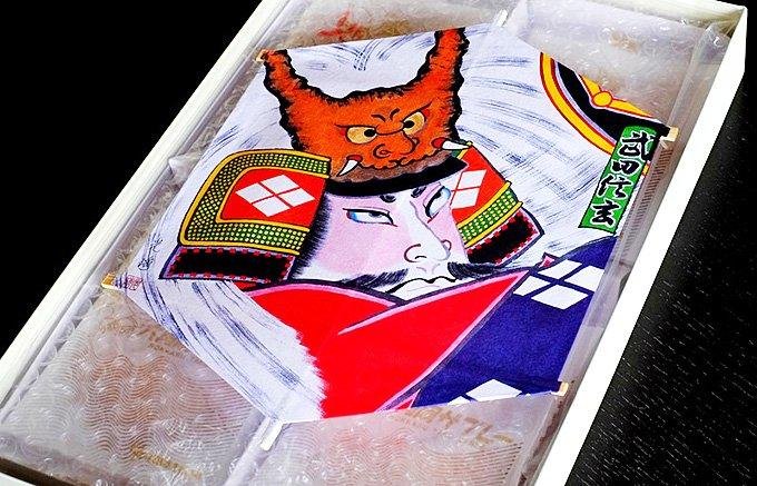 新潟県三条市の伝統工芸品、和凧をかたどった六角凧サブレー