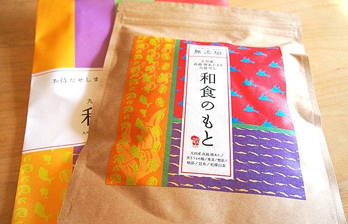 お料理の強い味方!和食の基本、本格出汁が簡単にできる「和食のもと」