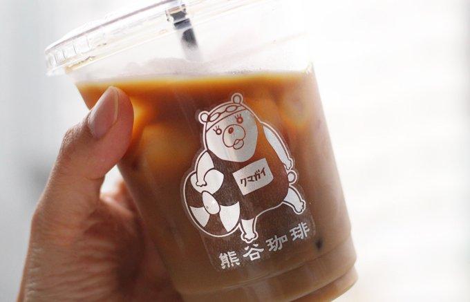 コーヒー好きにオススメ!大宮の氷川神社の参道『熊谷珈琲』のブレンド珈琲