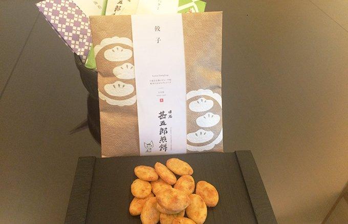 日光土産の定番 餃子味やいちごミルク味も!小分けも嬉しい石田屋「日光甚五郎煎餅」