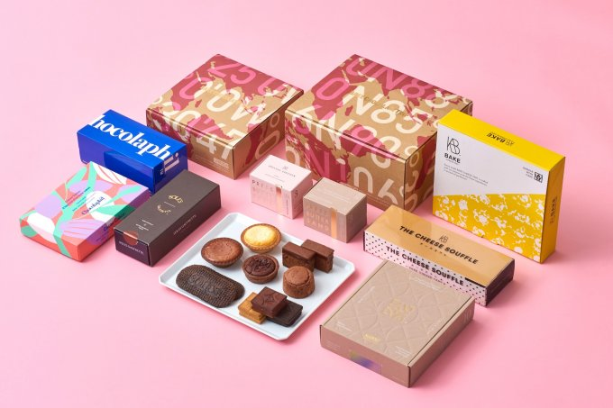 おうちで世界のチョコを巡る旅!BAKEブランドのバレンタイン限定セット発売中!