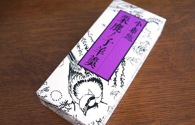 10月13日の「栗名月」に食べたい!缶詰に入った老舗・小布施堂の「栗鹿ノ子羊羹」