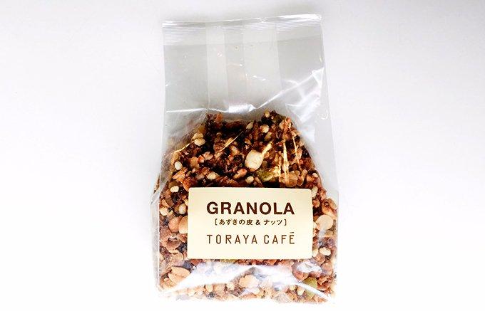 老若男女に愛されるTORAYA CAFEのあずきの皮&ナッツのグラノーラ