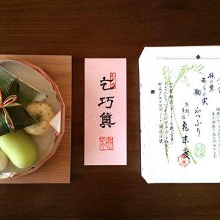 京都老舗和菓子店「亀末廣」の粋を感じる七夕を楽しむ和菓子「星のたむけ7種」