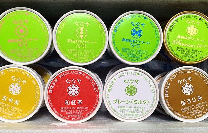 7段階から濃さを選べる静岡の藤枝抹茶を使用したプレミアム抹茶ジェラート