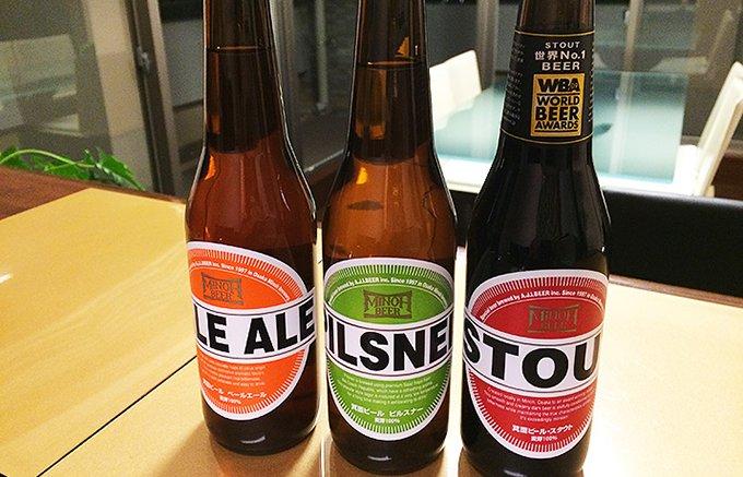地元の声が世界レベルに育てた、大阪発の逸品地ビール