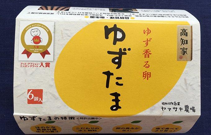 高知県馬路村産のゆずの香りが特徴のたまご「ゆずたまご」