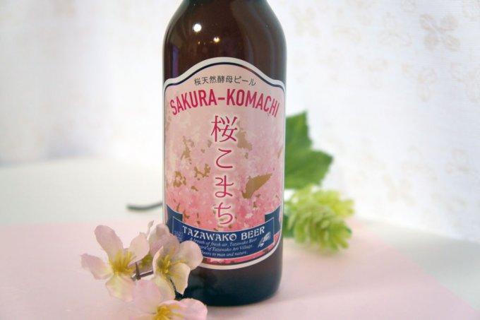 桜の開花へカウントダウン!今年のお花見は日本初の桜酵母で醸造したビールはいかが?