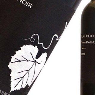 現存する日本最古のワイナリー「まるき葡萄酒」で作られた2016年金賞受賞ワイン