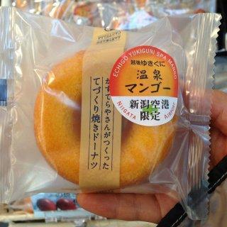 新潟空港限定「越後ゆきぐにマンゴードーナツ」