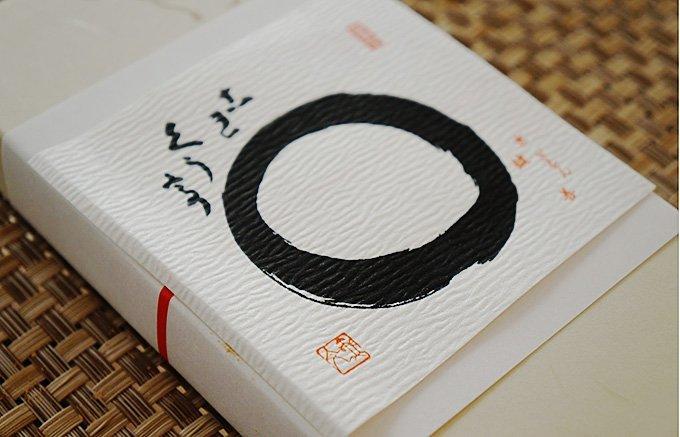 清水寺や三十三間堂の観光コースで絶対寄りたい京都東山区のおすすめ京都土産5選