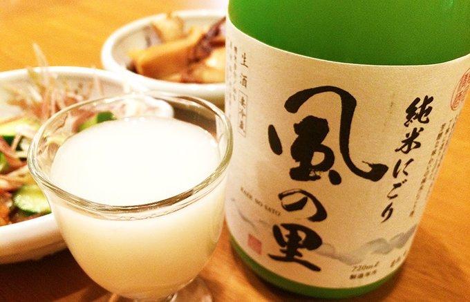純米酒から大吟醸まで!ギフトにぴったりな通好みの日本酒7選