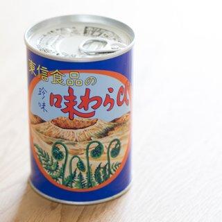 ハリとぬめりが最高。旬の食感が味わえるわらびの缶詰