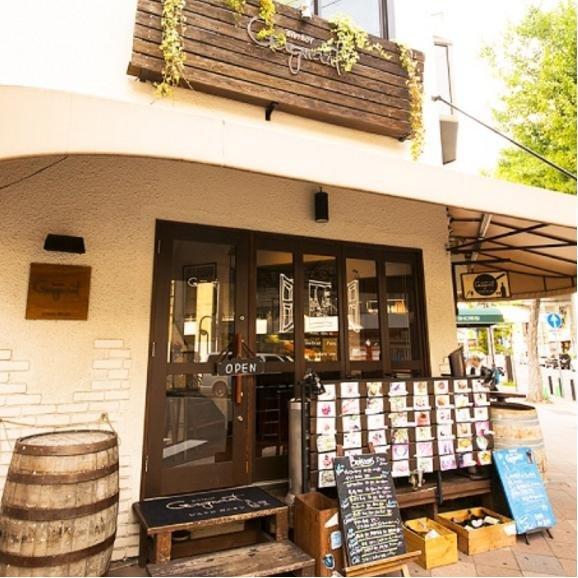 おうちでレストラン気分!神戸「ビストロガニオン」の絶品オードブル