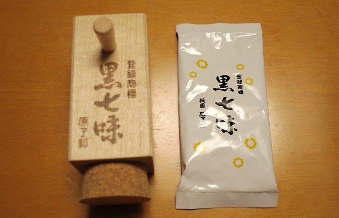 100年越えがざっくざく!歴史も味わいたい京都が誇る老舗土産