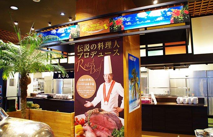 スッキリした感触と味わい!大江戸温泉物語 箕面観光ホテル「箕面温泉炭酸せんべい」