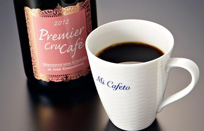 「より高みを目指す」コーヒー好きに捧ぐ、おうちカフェが本格化する厳選コーヒー