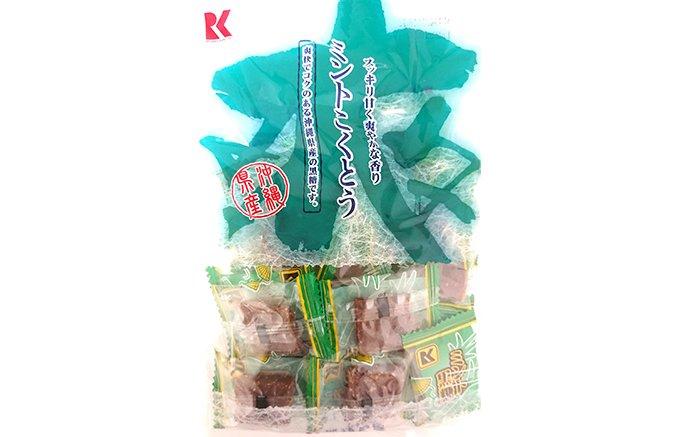 もっとも沖縄らしさと爽やかさを表現している沖縄菓子、琉球黒糖「ミントこくとう」