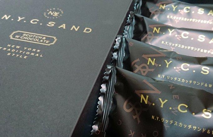ご褒美スイーツで極上のひとときを。N.Y.リッチスカッチサンド&Wチョコレート!