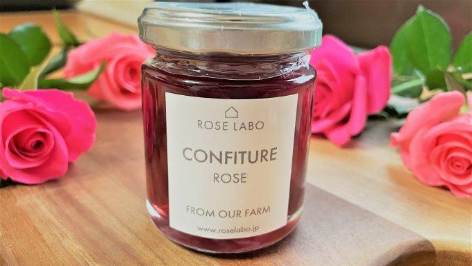 大切に育てられた「食べられるバラ」のコンフィチュールで優雅なひとときを!