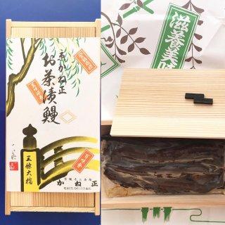 京都祇園・鰻専門店「かね正」のお茶漬け鰻は、贅沢にうなぎをお茶漬けで食す京名物!