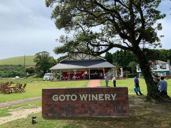 世界遺産になった五島で出来たワイン
