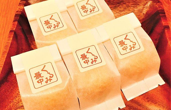 心遣いと心意気の詰まった和菓子、中津かねいの『くるみ最中』