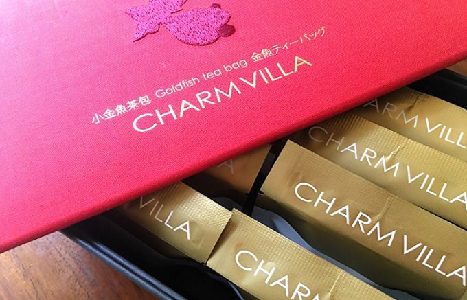 可愛すぎて飲めない台湾「CHARMVILLA」の、涼しげな金魚のティーバッグ