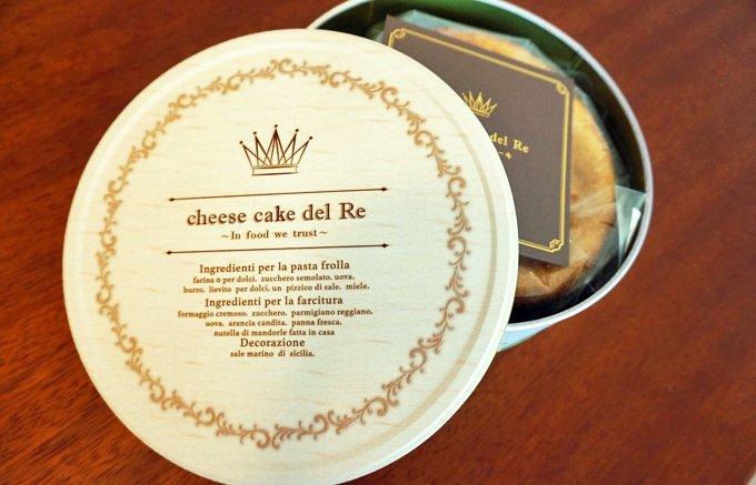 グルメな人に贈りたい!めちゃくちゃ濃厚なチーズが絶品の「王様のチーズケーキ」