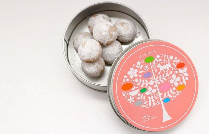口に入れたらほろっと溶ける幸せの味!「ほろほろクッキー」おすすめ5選