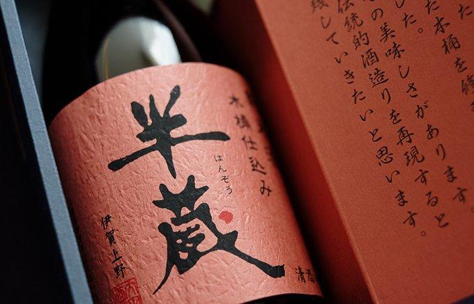 お正月目前!年の瀬に準備しておきたいおすすめ「純米酒」