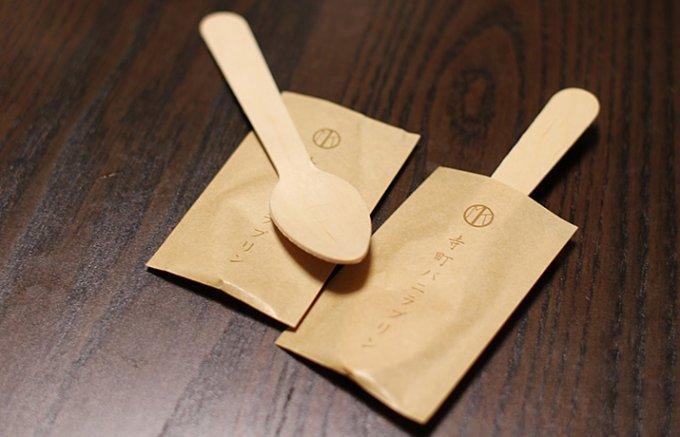 京都村上開新堂の「寺町バニラプリン」35年ぶりの新商品は驚くほど滑らか!