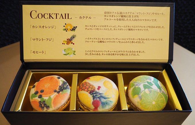 東京に来たなら絶対にチェックしてほしい!東京でしか買えないおすすめ手土産