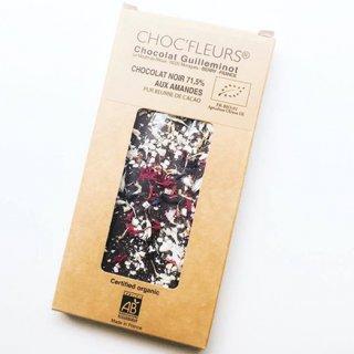 知る人ぞ知るアートなチョコレート!花のチョコレート「CHOC'FLEURS」
