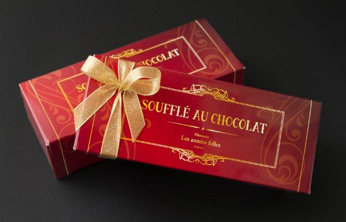 フワフワの食感と口どけの良さに感嘆!濃厚さも楽しめる「スフレ・オ・ショコラ」
