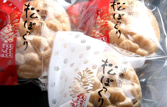 【秋の和菓子】吉田松陰を偲ぶ 埼玉・東松山の富久屋「松ぽっくり最中」