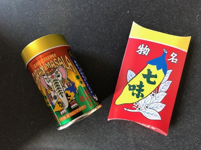 おぉ、辛い!八幡屋礒五郎の「七味ガラム・マサラ」
