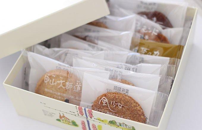 大阪「キタ」で迷わずサッと買える!絶対喜ばれる日持ちするお土産