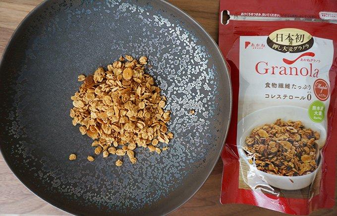 噛めば噛むほど美味しい!熊本県産の押し大麦を使ったグラノラ